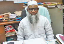 Figure 1: Prof. Engr. Masud Ahmed, Vice Chancellor, BUTEX