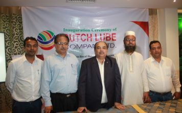 Figure 1: The management of Dutch Lube Company Ltd. are seen in the picture.(from 2nd left to right) A P Katoch, Director, Vijesh Patel, Chairman, Engr. Kawsar Alam Sikder, CEO and Md. Noor Iman, Managing Director of Dutch Lube Company Ltd.