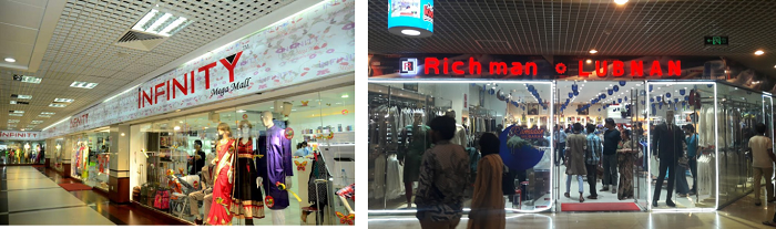 Figure 1: Success of Bangladeshi brands 'Infinity', 'Richman' and 'Lubnan' is phenomenal