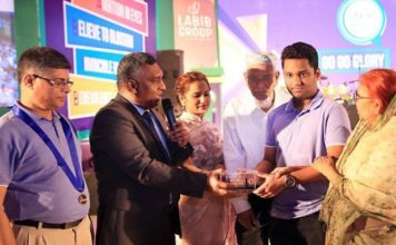 Figure: Labib Group chairman Salahuddin Alamgir and vice-chairman Sultana Jahan awarded gold medals to the best performer of the group.