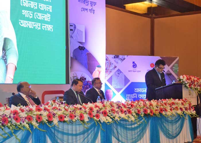 Figure: 2: Asif Ibrahim, Former President of DCCI, delivered speech.