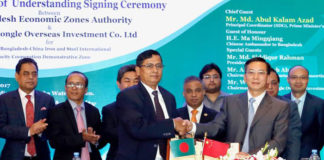 Figure 1: Memorandum of Understanding (MoU) signing ceremony between BEZA and KISC.