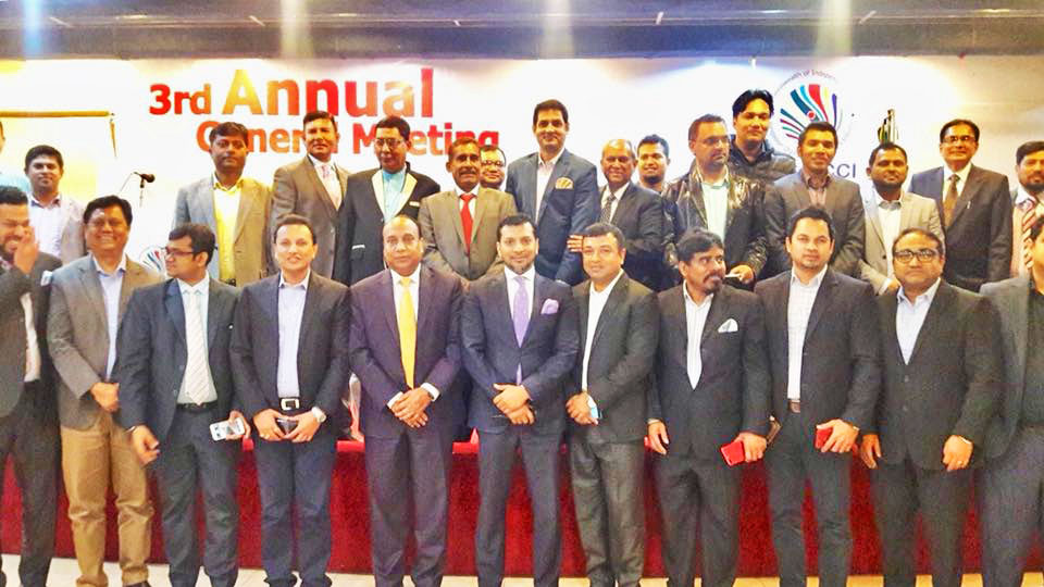 Figure: CIS-BCCI President, Vice President, Board of Directors were present at the 3rd annual general meeting.