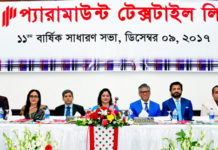 Figure: Distinguished guests were present in the 11th AGM of Paramount Textile Ltd in Dhaka.