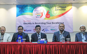 Figure 1: Distinguished guests were present at TTH campus seminar held at Southeast University permanent campus.