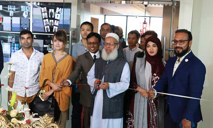 Md. Nurul Islam, Chairman of Noman Group inaugurated the Z&Z mill week