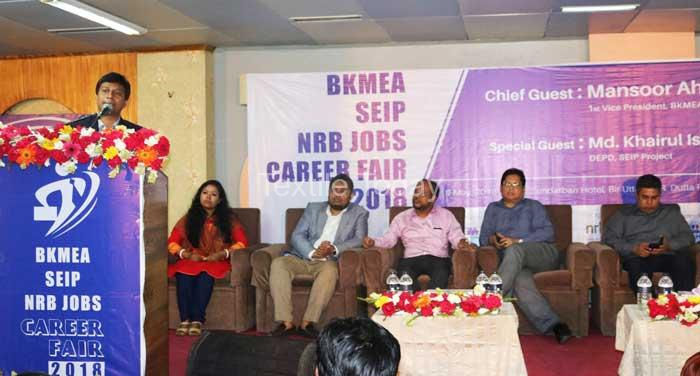 Career Fair held to provide jobs for skilled trainees of BKMEA-SEIP