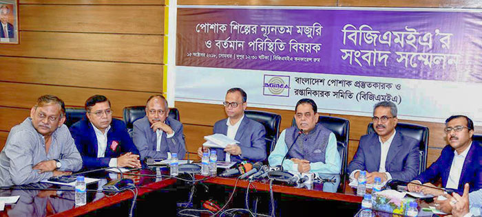 BGMEA President Md. Siddiqur Rahman spoke at a media briefing on 15 October 2018 on the new wage structure for apparel workers and current condition of RMG factories in Bangladesh