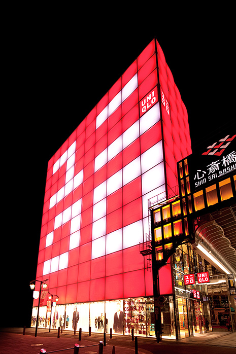 Fast Retailing publishes a list of UNIQLO and GU's core