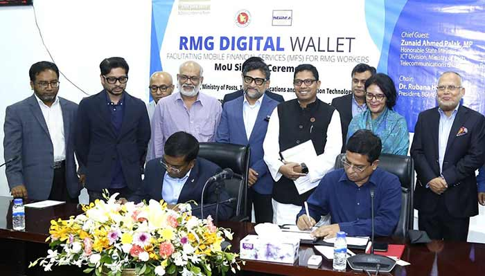 BGMEA ICT ministry signs MoU for e-wallet