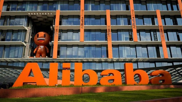 Alibaba-Business-School-launches-competition