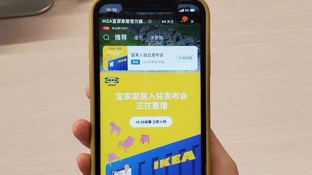 IKEA-partnered-Alibaba-Chinese-e-commerce-market